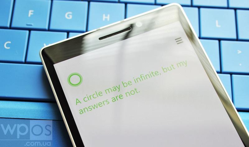 Cortana Infinite