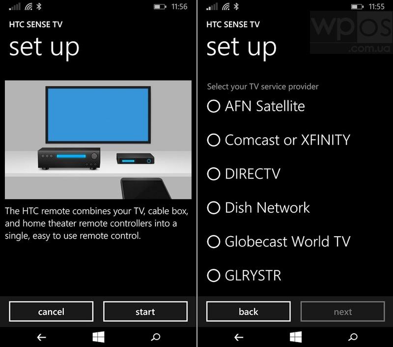 HTC_Sense_TV_screen1
