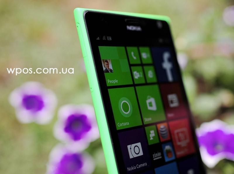 Lumia_1520_green_4
