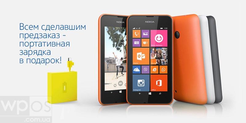 Lumia 530 Россия