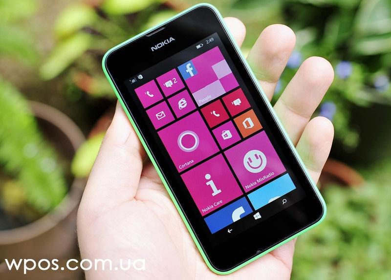 Lumia 530 green