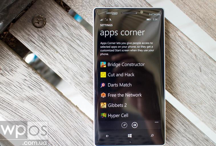 apps corner