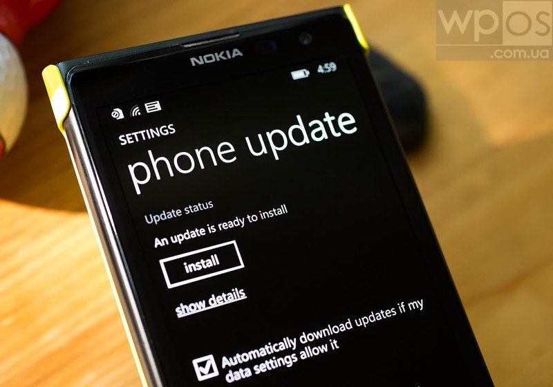 lumia_1020_update_status