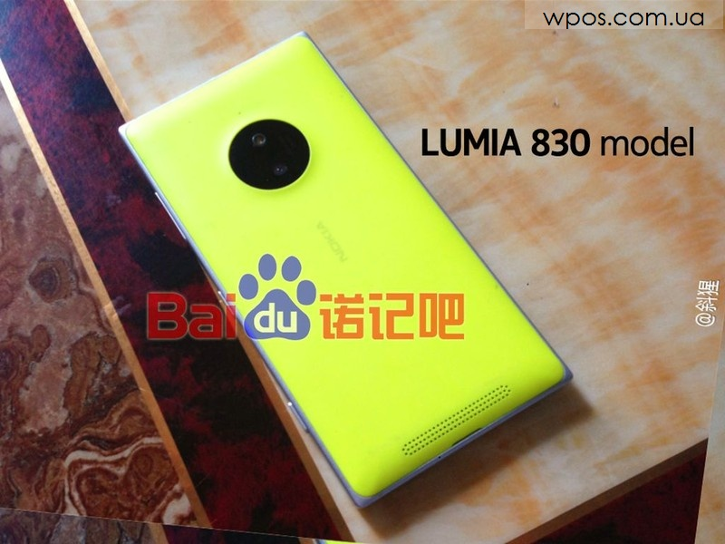 lumia_830_Yellow