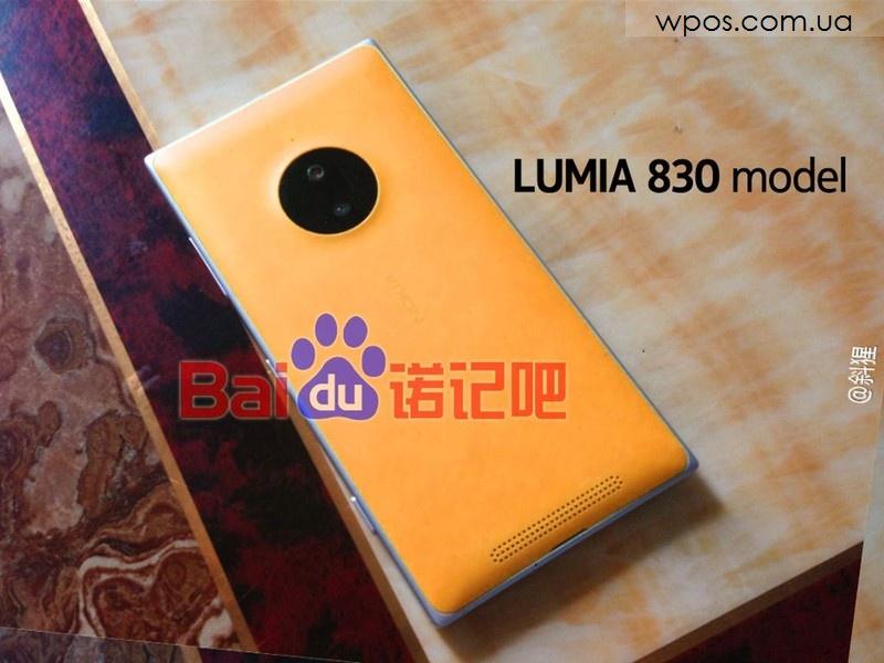 lumia_830_orange