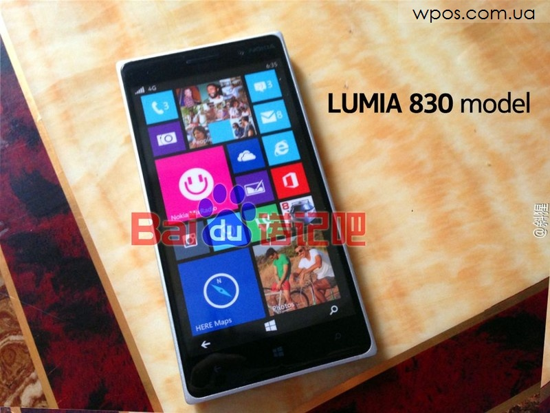 lumia 830 цвет
