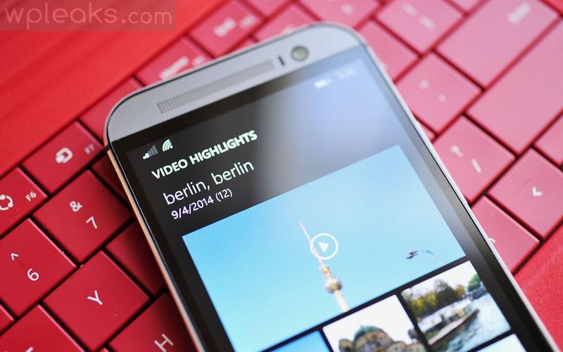 HTC VIdeo Highlights