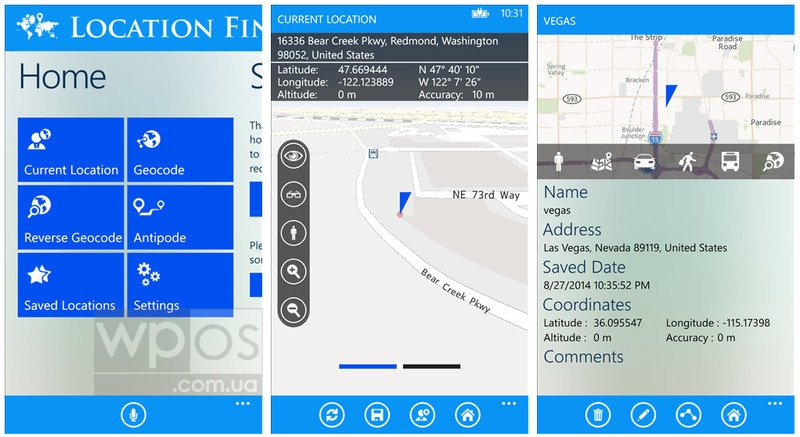 Location_Finder_Screens