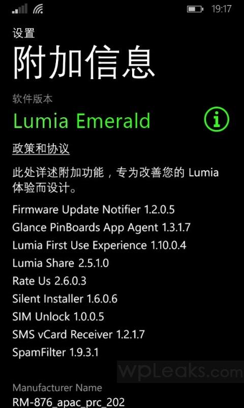 lumia-emerald