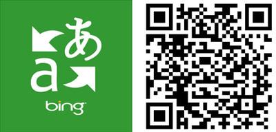QR Bing Translator