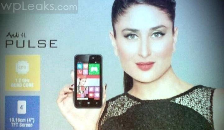 iBall Andi 4L Pulse Windows Phone