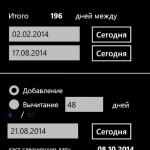 Screen Capture (1)
