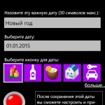 Screen Capture (6)