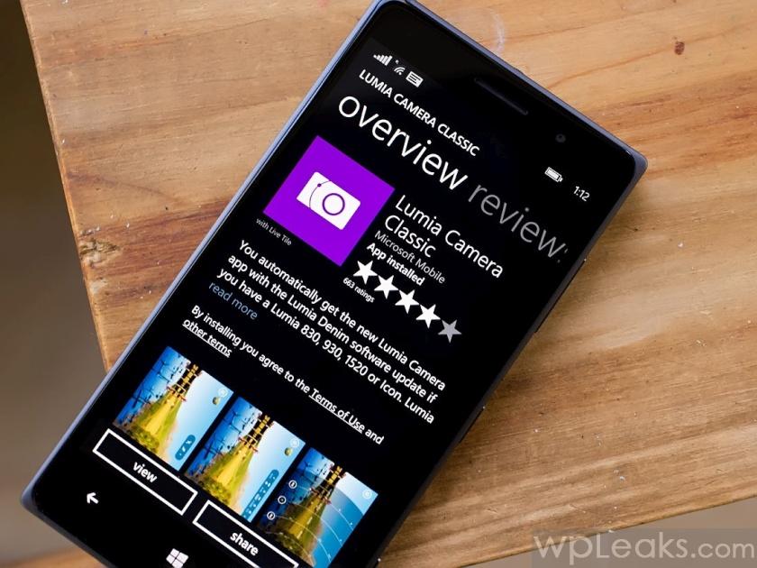 Lumia_Camera_Classic_Store