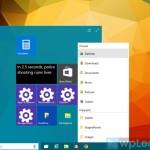 Windows 10 10041: как включить функцию «Списки пер...