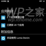 Windows-10-full-support-for-china-mobile-LTE