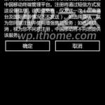 Windows-10-improved-font