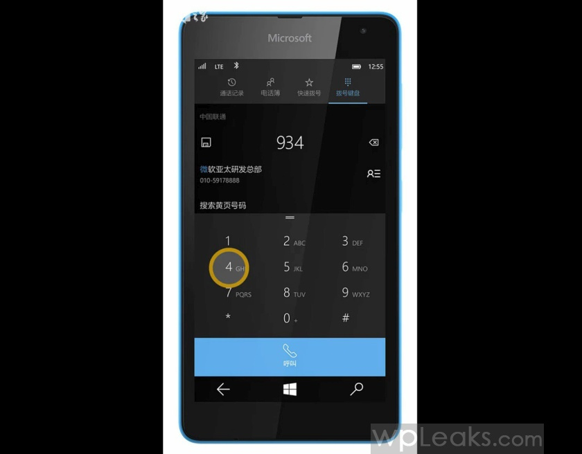 windows 10 smart dial