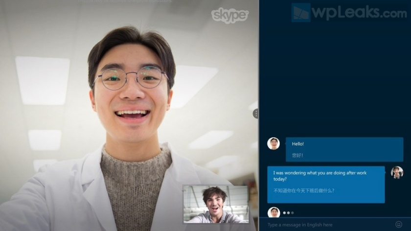 Skype_Translator_Chinese