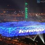 Подразделение PCG принесло компании Lenovo самые к...