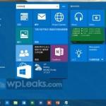 Скриншоты сборки Windows 10 под индексом 10123: ул...