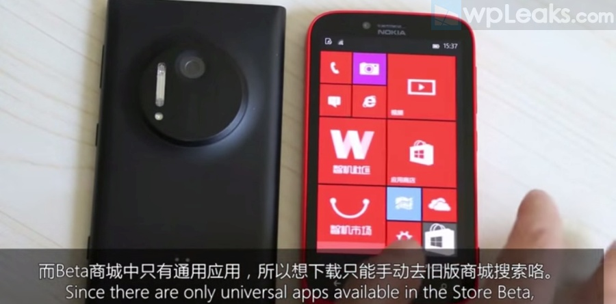 Windows 10 Mobile 10134 Chinese Version