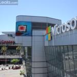 Компания Microsoft переименовала концертную площад...