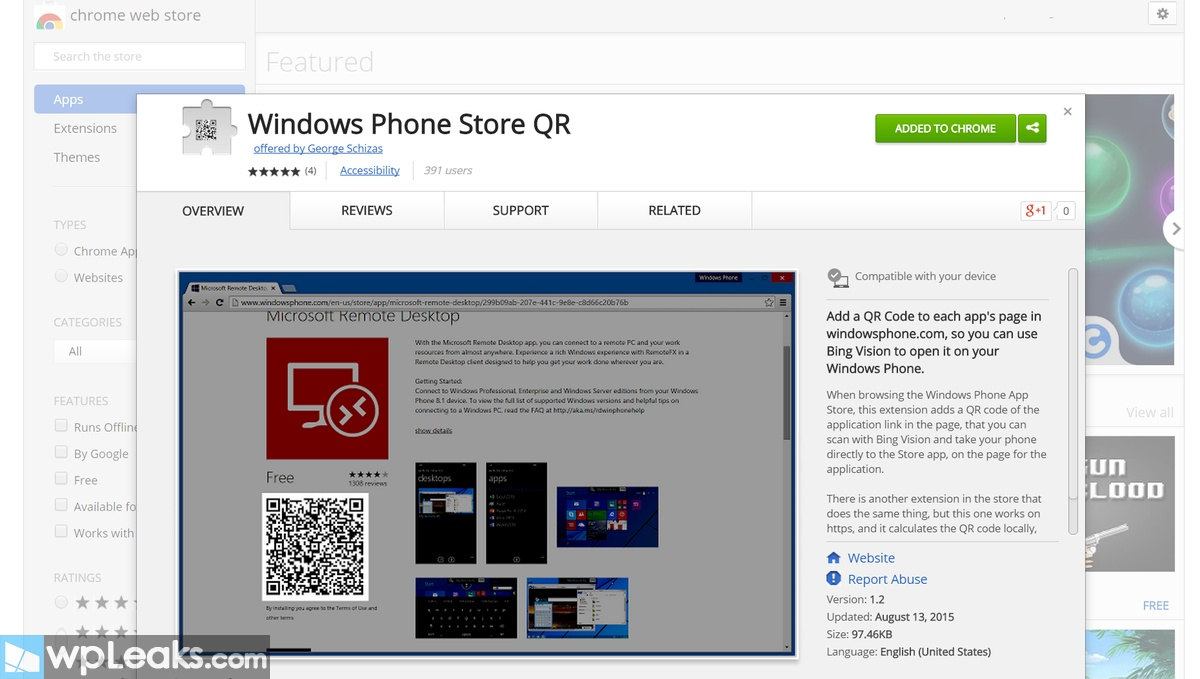 windows-phone-qr-store