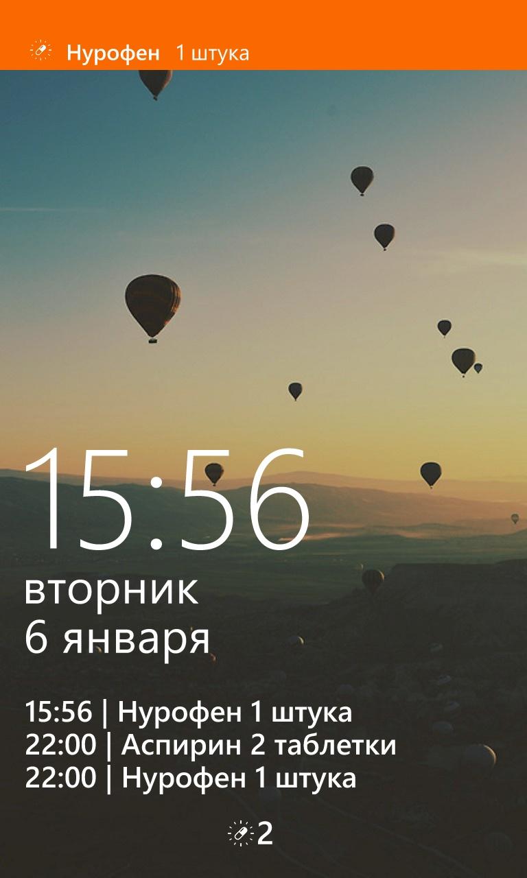 ru_scr7
