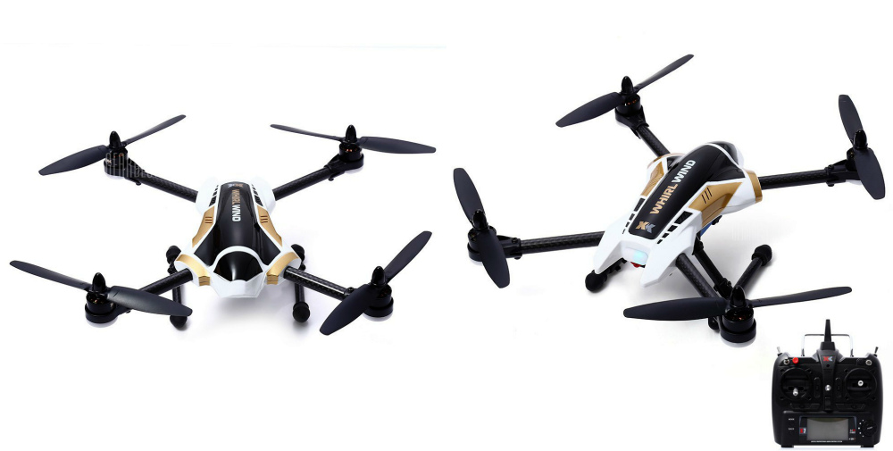 XK X251 2.4G RC Quadcopter