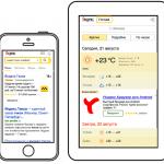 Для Windows 10 Mobile выпущена программа Яндекс.По...