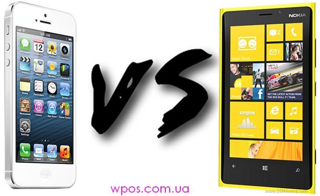 iphone5 против 920 lumia видео