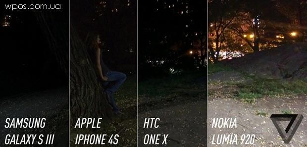 nokia lumia 920 dark photo