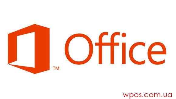Office 2013 скачать