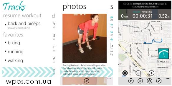 Windows Phone: Tracks 2.0