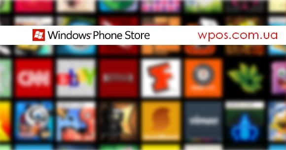 windows phone 8 приложения цена
