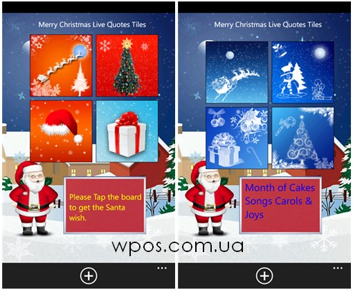 Christmas Live Quotes Tiles