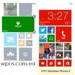 Samsung ATIV S vs HTC Windows Phone 8X меню