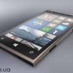 Nokia Lumia 1001 870 wpos