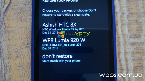 Windows-Phone-8-Backup-Multi