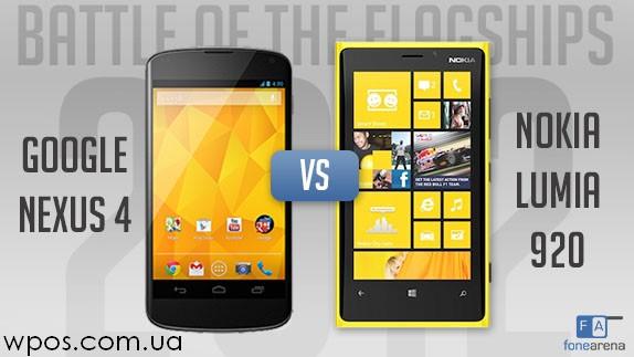 google-nexus-4-vs-nokia-lumia-920