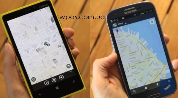 оффлайн карты на Nokia Lumia 920 Samsung Galaxy S3