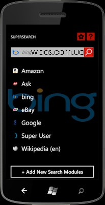 SuperSearch windows phone