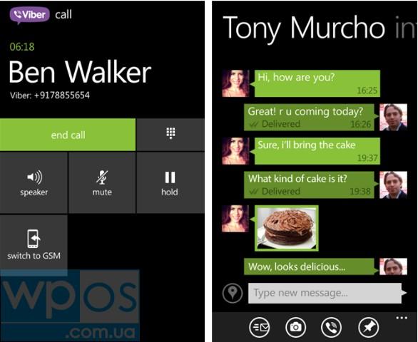 Viber дляr Windows Phone 8