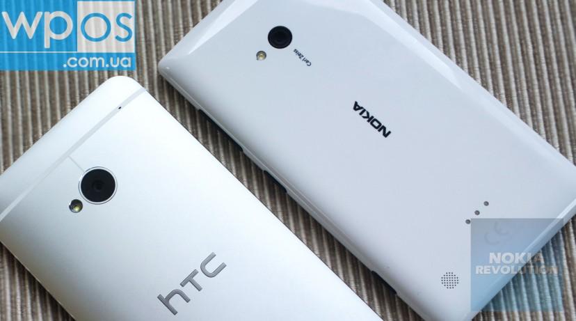 htc one против lumia 720 камера фото