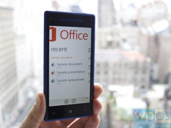 windows-phone-office-documents