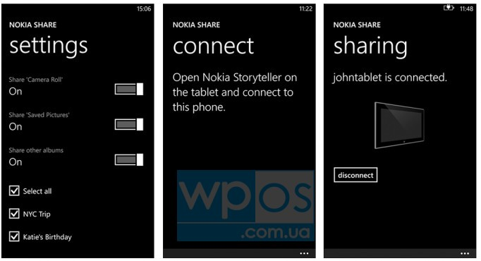Nokia Obmen для Windows Phone 8
