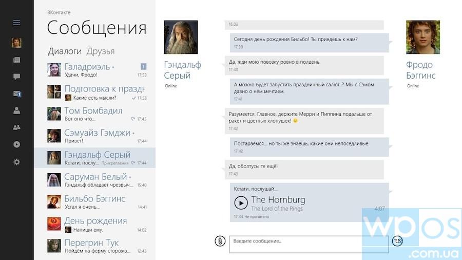 ВКонтакте для Windows 8