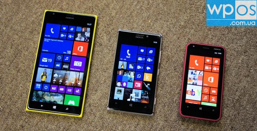 Nokia Lumia 1520, 925 и 620 сравнение