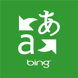 Translator bing